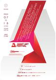 AVANT ART Festival 2014 - Supersilent feat. John Paul Jones & Stian Westerhus
